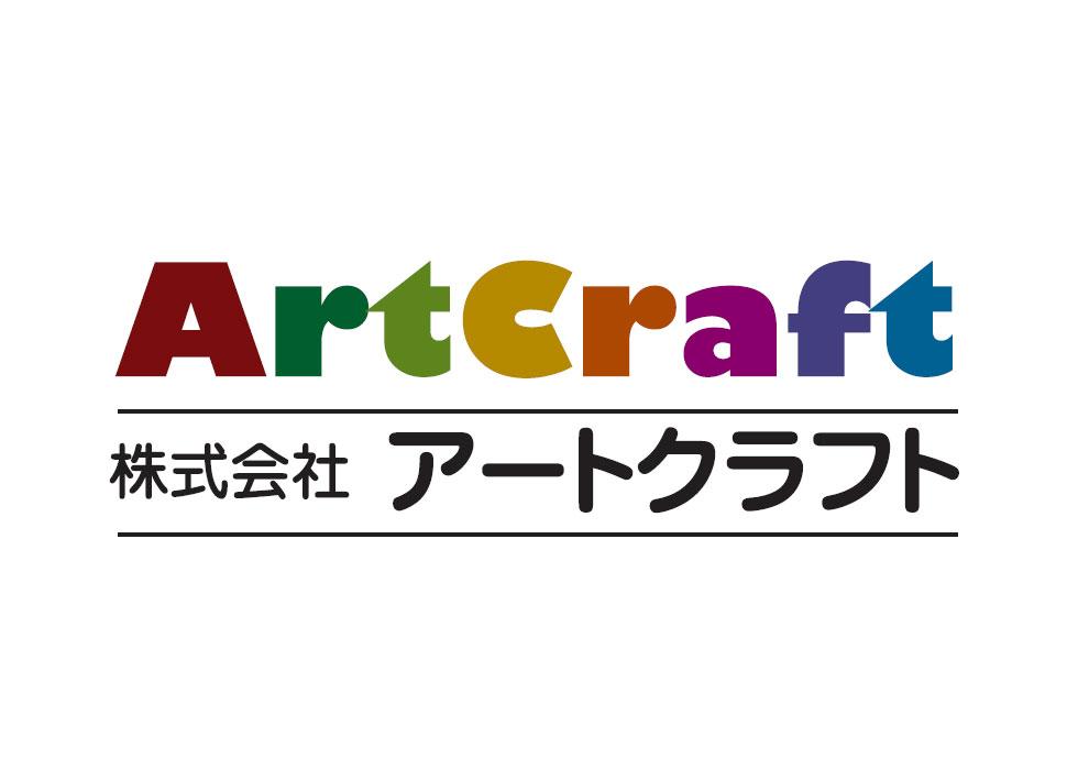 株式会社アートクラフト様ロゴ