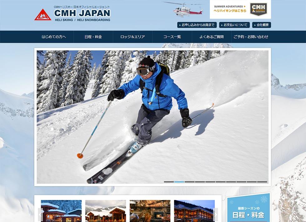 CMH JAPAN 様