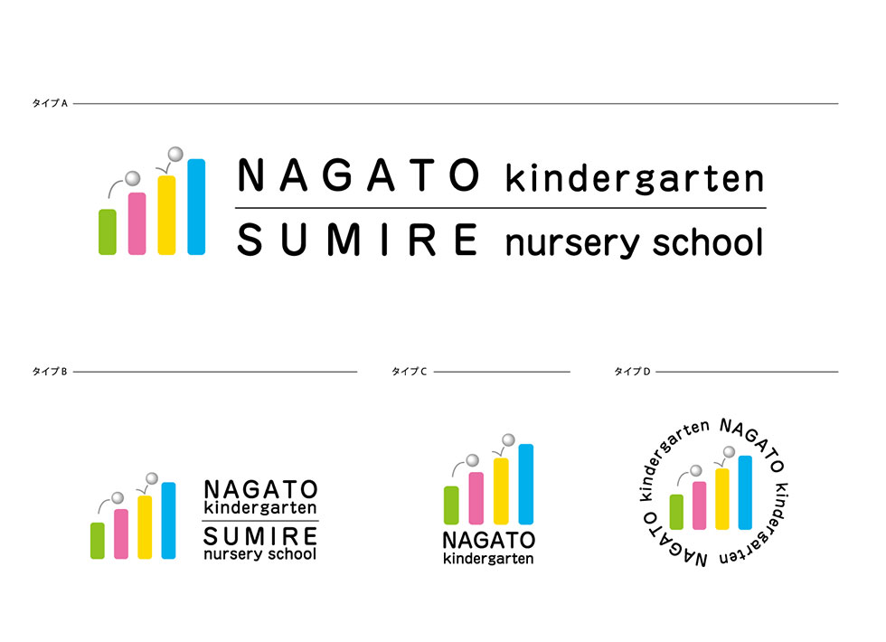 ながと幼稚園様 ロゴ